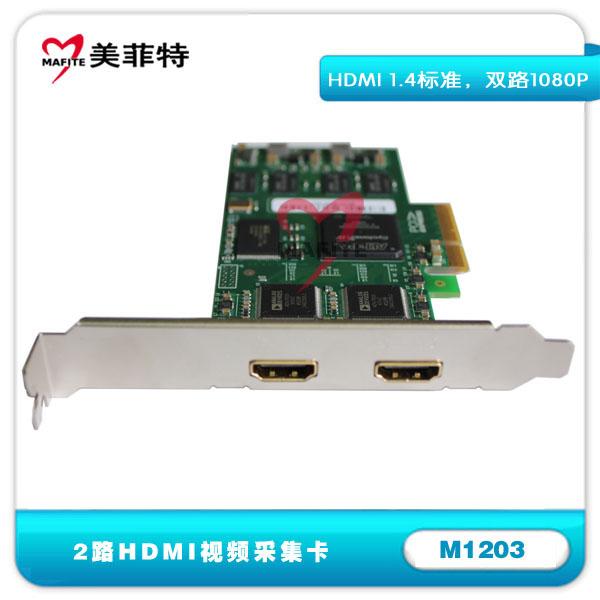 2路高清HDMI 采集卡